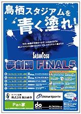 final_5p