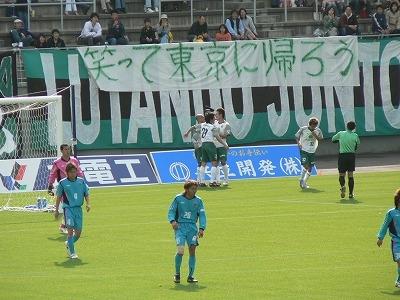 J2第8節 サガン鳥栖vs東京ヴェルディ