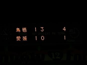 J2第10節 サガン鳥栖vs愛媛FC